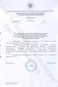 """ЗАО """"БТ"""""""