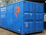 Инсинератор для утилизации промышленных отходов