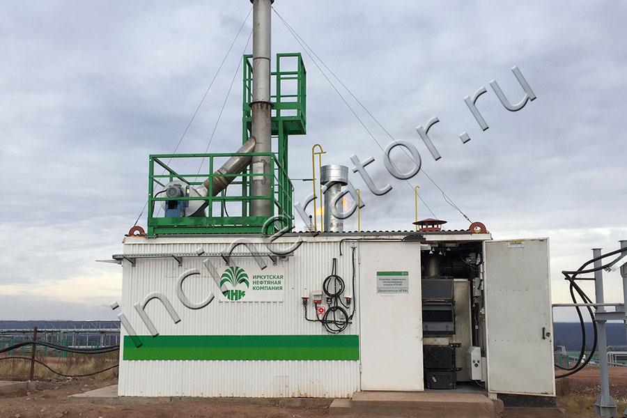 Инсинератор для утилизации отходов Даниловского НГКМ