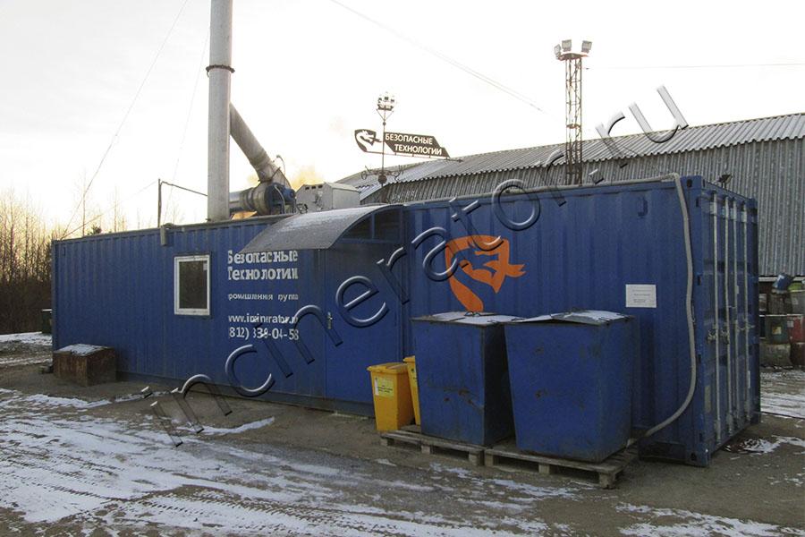 Мобильная печь утилизации медицинских отходов КТО-50.К40.П